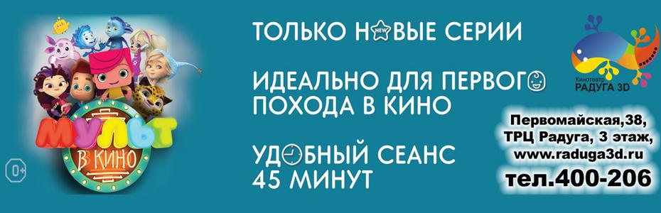 Театр имени графини паниной афиша
